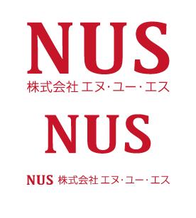 株式会社エヌ・ユー・エス ロゴ